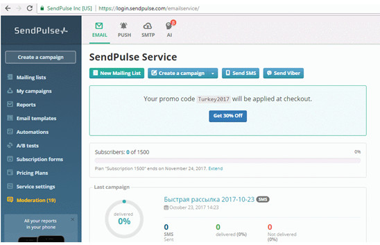 sendpulse email campaign creation