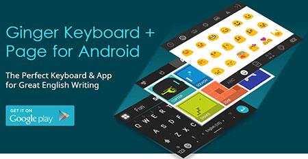 Ginger custom keyboard app review